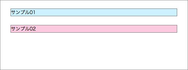ブラウザでの見た目margin
