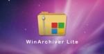 Macで圧縮するならパスワードも設定可能な「WinArchiver Lite」