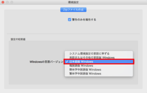 WinArchiver Lite 日本語版 Windows