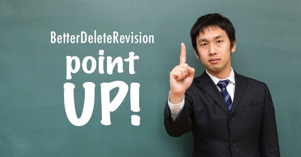 Better Delete Revision たった一つの方法で30点上がった話