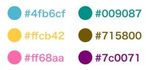16進数でのカラー指定