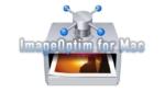 Macの画像圧縮ソフトはフリーで便利な「ImageOptim for Mac」で決まり!
