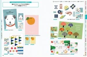 デザイナーズ年賀状-4