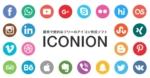iconionサムネイル