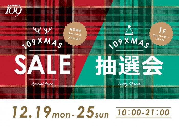 クリスマス赤緑03