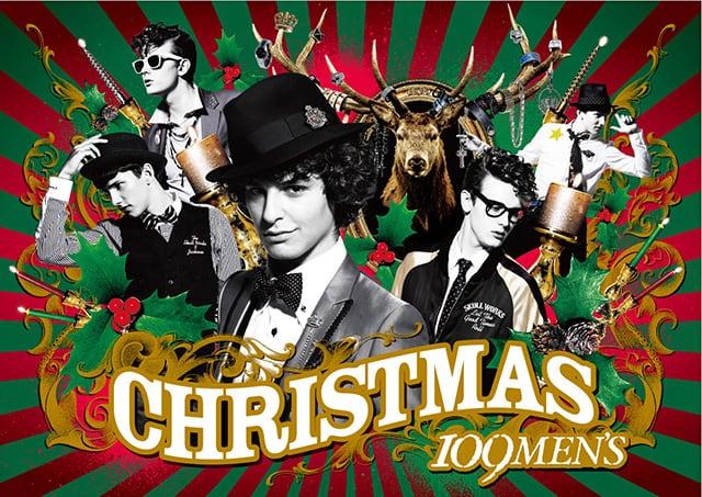 クリスマス赤緑05