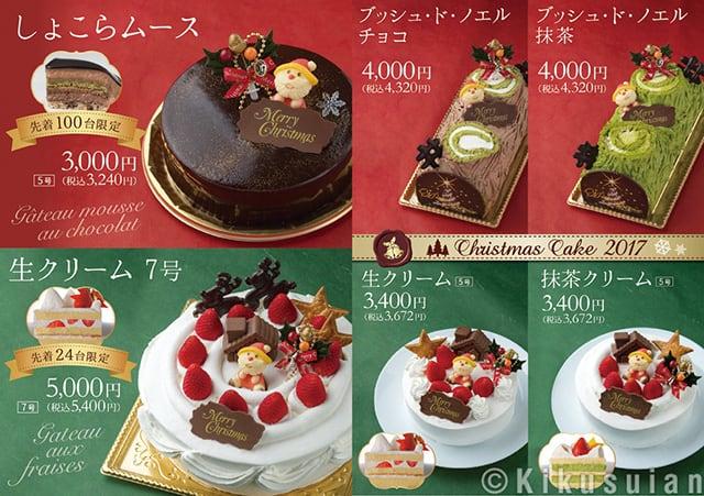 クリスマス赤緑06