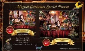 クリスマス黒02