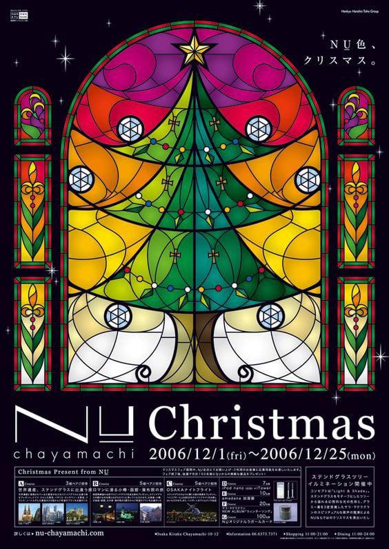 クリスマス黒03
