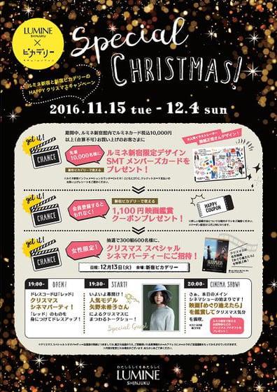 クリスマス黒05