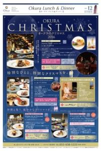 クリスマス青01