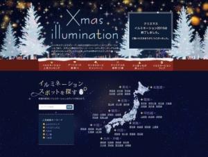 クリスマス青03