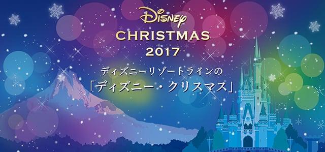 クリスマス青06