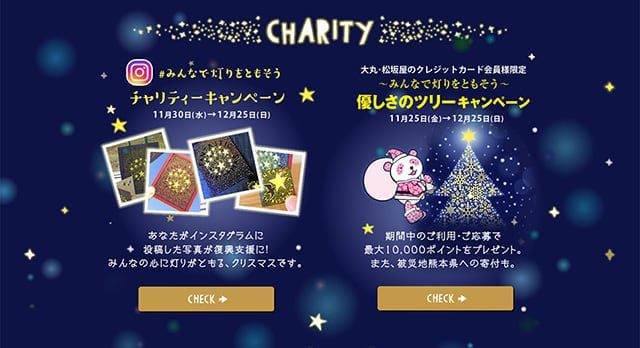 クリスマス青07