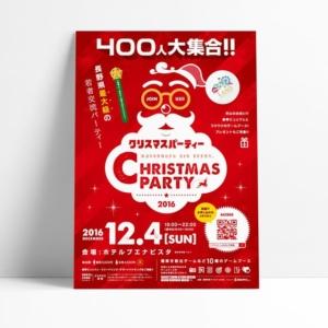 クリスマス赤07