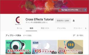 Cross Effects Tutorial