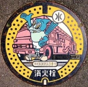 磐田市マンホール