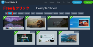 SmartSlider-Freeをクリック