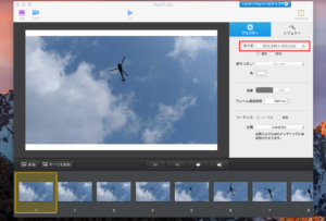 PicGIF動画サイズ