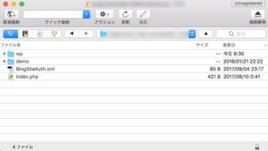 不可視ファイル非表示