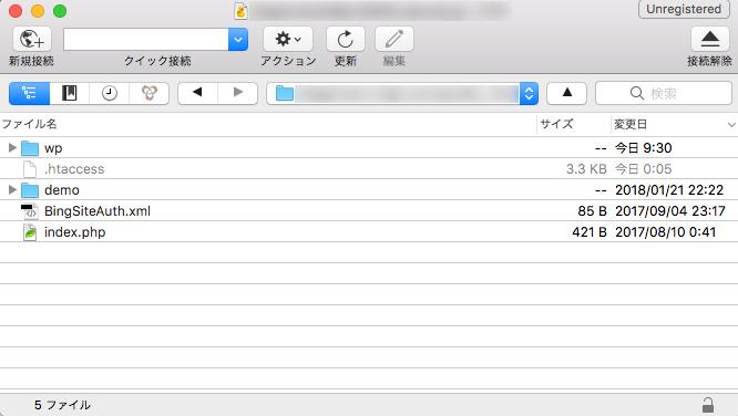不可視ファイル表示