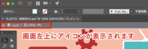 編集モード-02-2