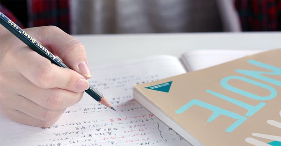 受験希望者は要チェック!MUD教育検定が受験者募集中【2級・3級】