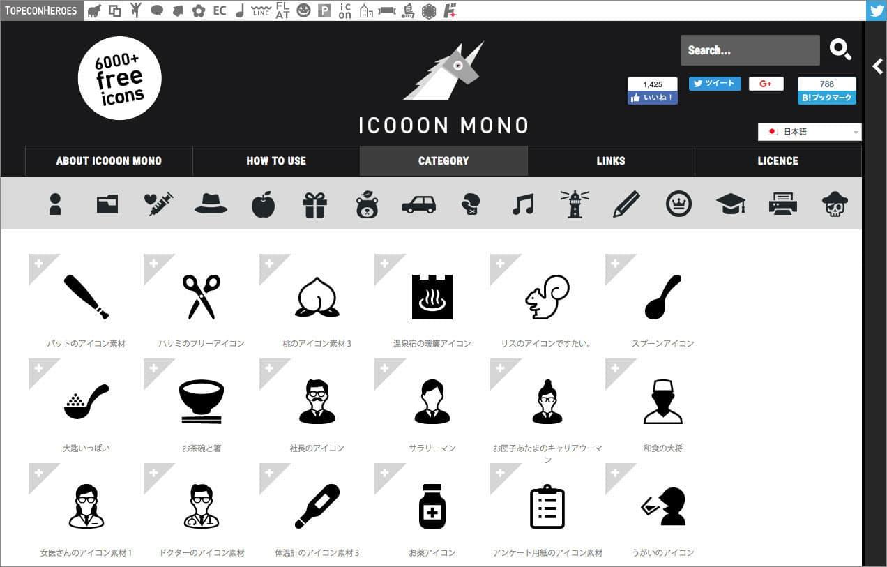 ICOON MOON
