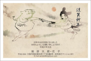 亥年の年賀状デザイン-07