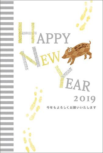 亥年の年賀状デザイン-03