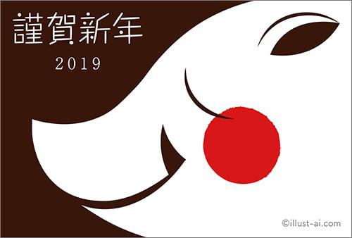 亥年の年賀状デザイン-06