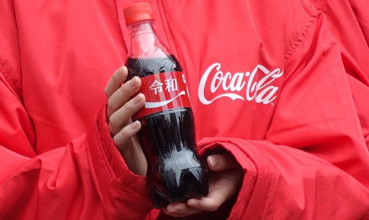 新元号「令和」コカコーラ