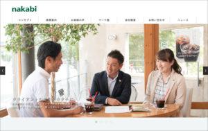 nakabi株式会社