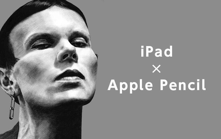 手軽に絵を描きたいならiPadとアップルペンシルの最強コンビで決まり!