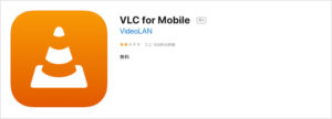 VLC VLC for Mobile