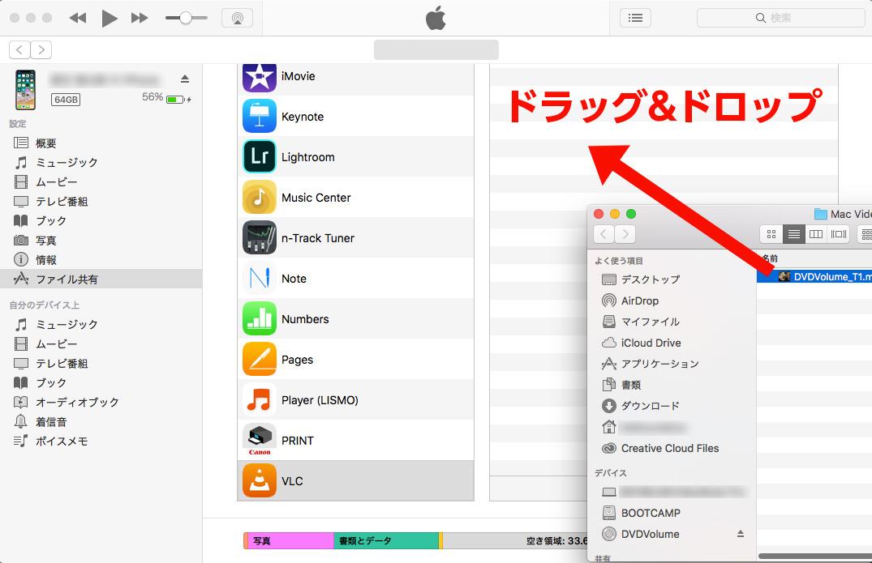 iTunesでの操作-02