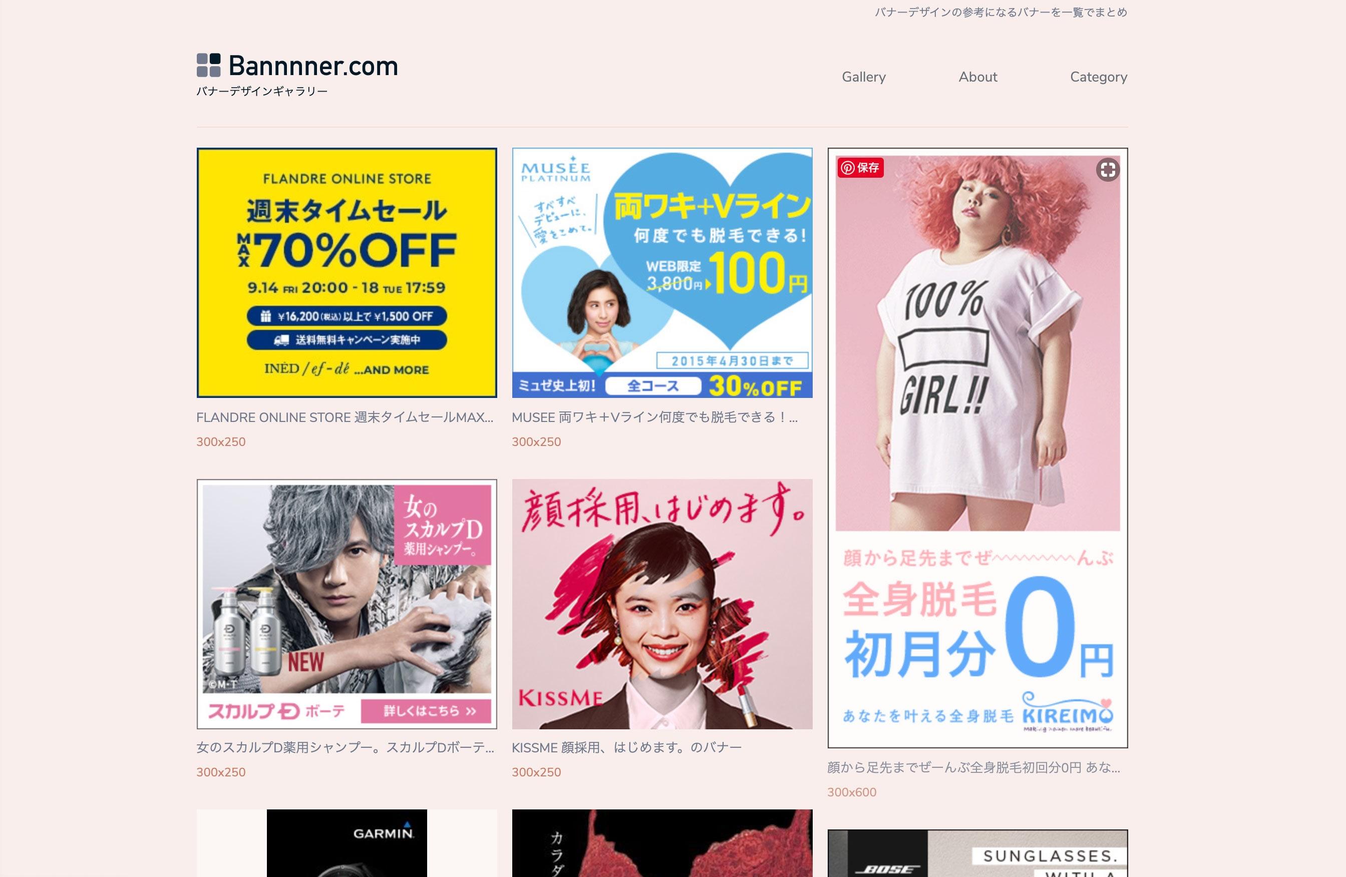 Bannnner.com