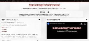https://www.bootcampdrivers.com/