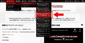 bootcampdrivers.com-radeon